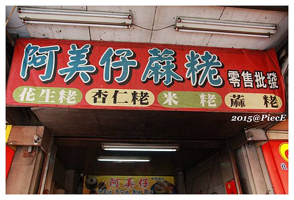 IMG_3717_副本.jpg