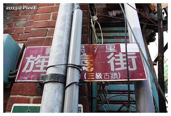 IMG_3792_副本.jpg