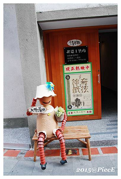 IMG_3850_副本.jpg