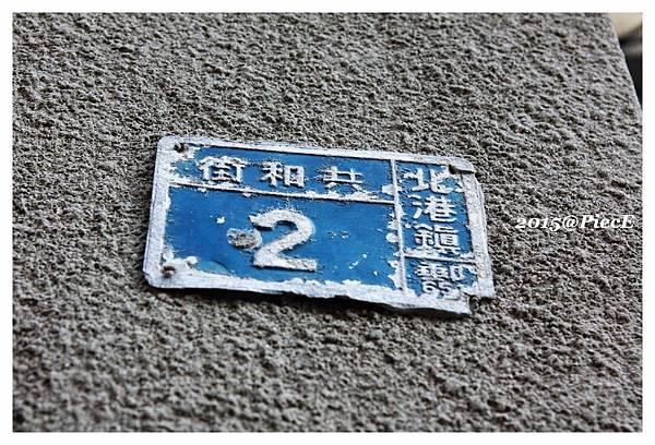IMG_3856_副本.jpg