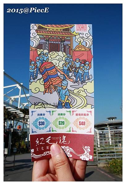 IMG_4400_副本.jpg