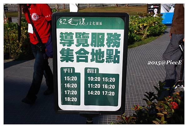 IMG_4486_副本.jpg