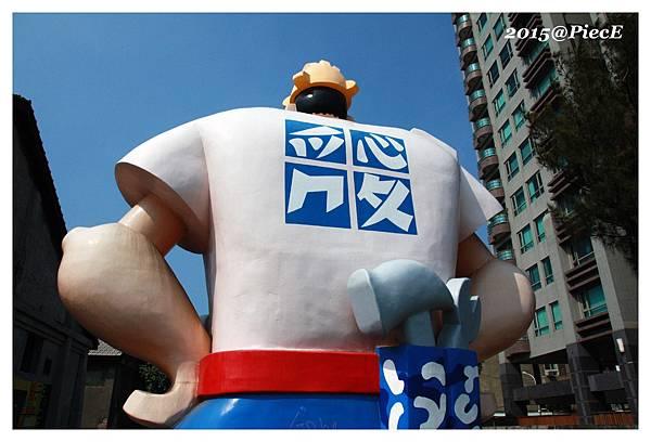 IMG_4853_副本.jpg