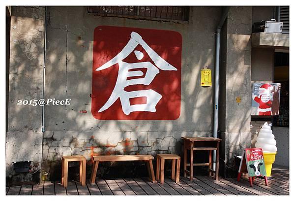 IMG_4899_副本.jpg