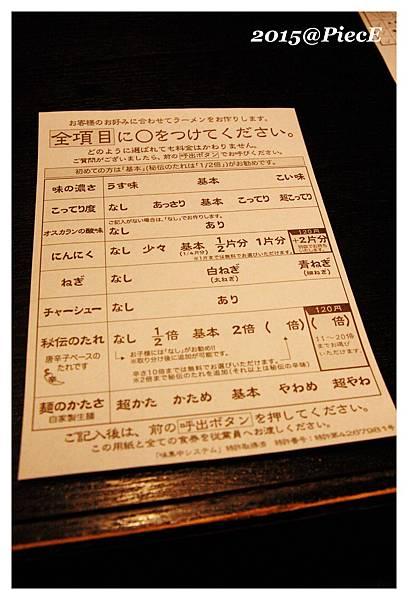 IMG_7198_副本.jpg