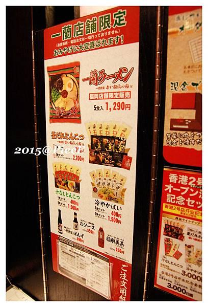 IMG_7201_副本.jpg
