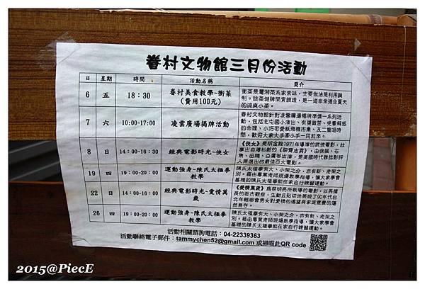 IMG_7430_副本.jpg