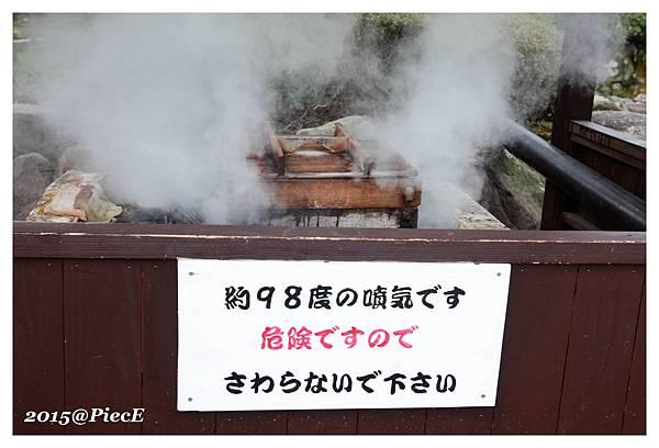 IMG_6041_副本.jpg