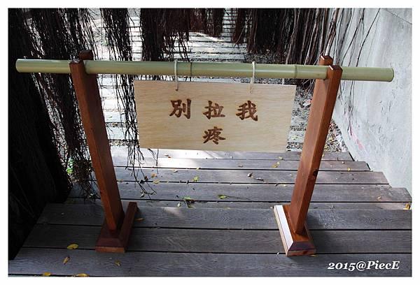 IMG_8097_副本.jpg