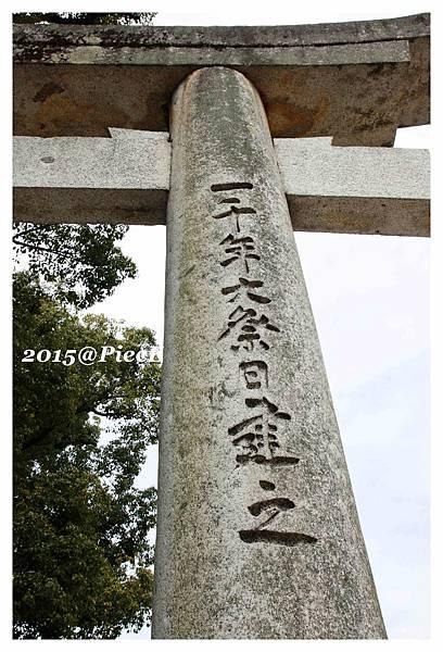 IMG_5587_副本.jpg