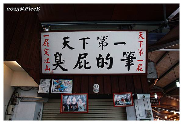 IMG_8039_副本.jpg