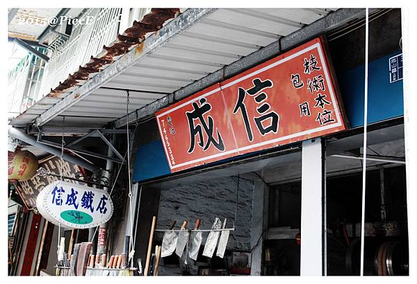 IMG_5253_副本.jpg