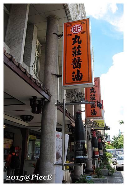 IMG_3950_副本.jpg