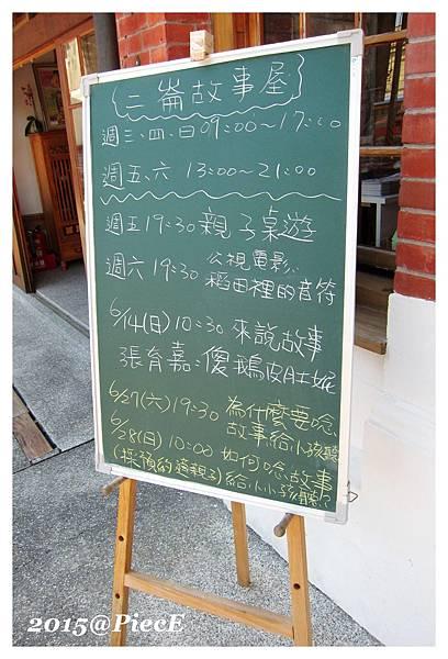 IMG_4121_副本.jpg