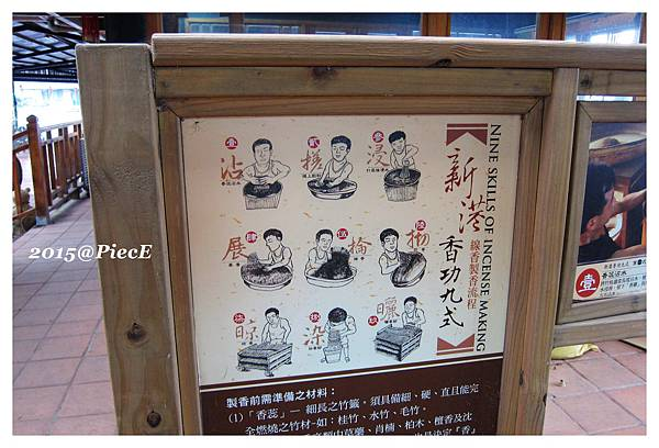 IMG_4670_副本.jpg