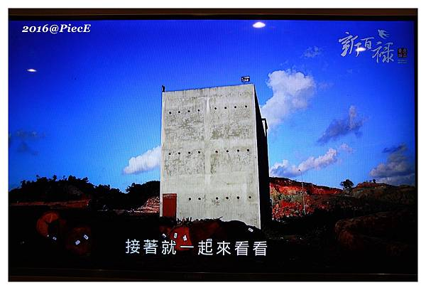 IMG_9070_副本.jpg