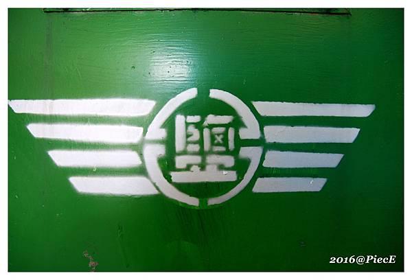 IMG_9272_副本.jpg