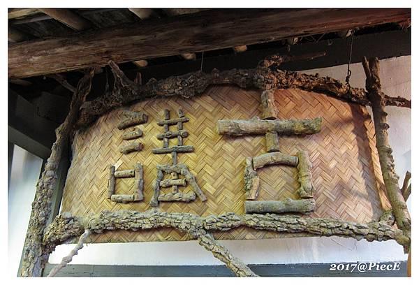 IMG_7669_副本.jpg