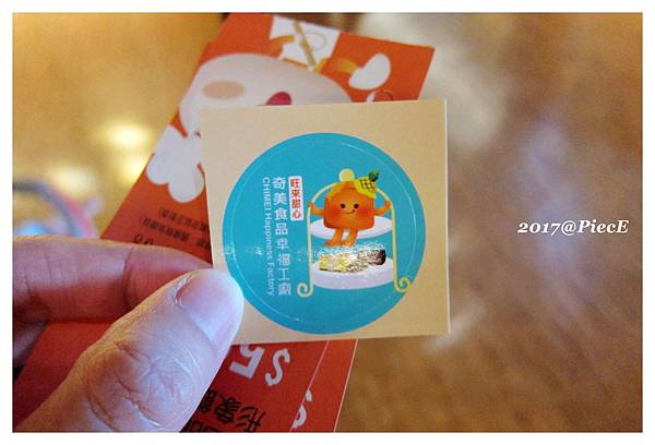 IMG_8266_副本.jpg