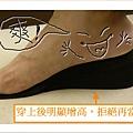 MYEM 氣墊 隱形 增高鞋墊