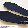 雙乳膠氣墊鞋墊-整雙空拍.jpg