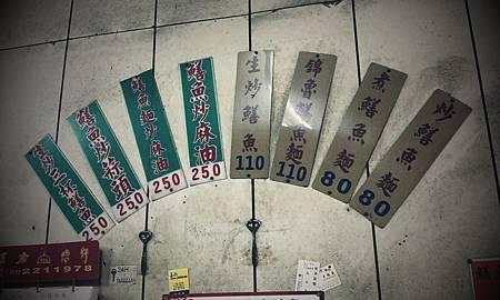C360_2012-04-15-20-48-01