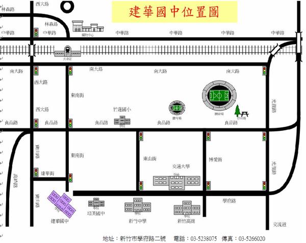 建華國中位置圖