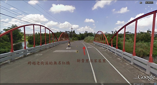 GoogleEarth_Image2.jpg