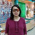 2009.11.22 豬媽配眼鏡(小林眼鏡)