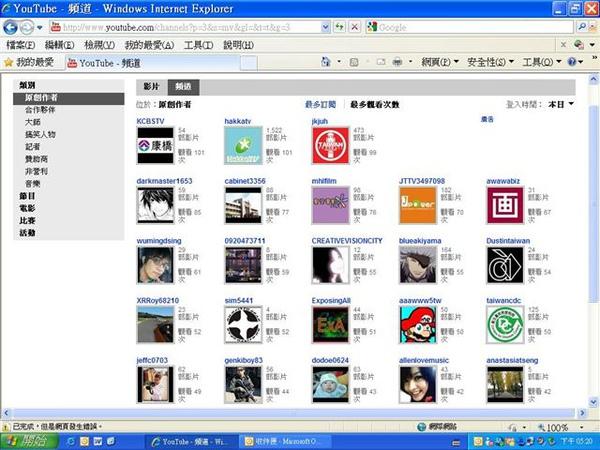 2010.05.20 最多觀看次數.JPG
