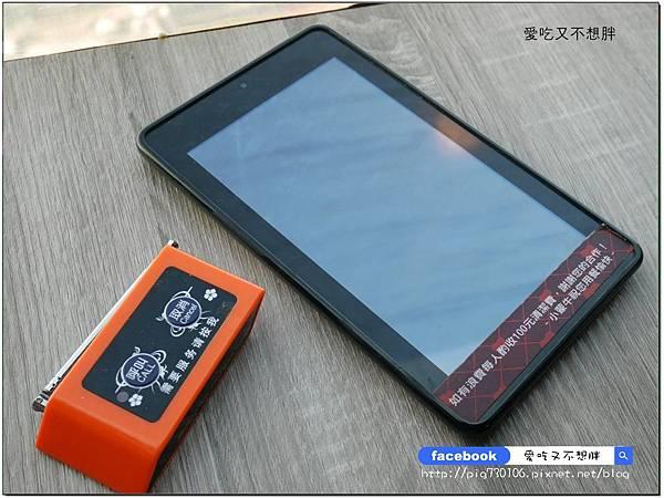 P2980976.JPG