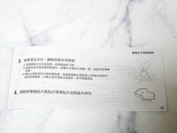 P1150038.JPG