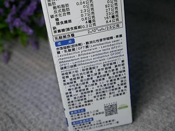 P1220504.JPG