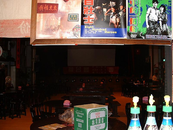 內灣戲院內部