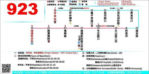 923-新北市(48).jpg