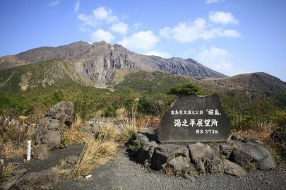 s-yunohira1-thumb-405xauto-957.jpg