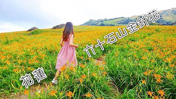 WeChat 圖片_20180829232217.jpg