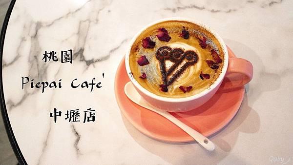 WeChat 圖片_20181009231346.jpg