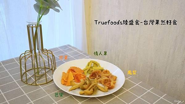 fruit20.jpg