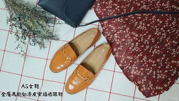 shoes15.jpg
