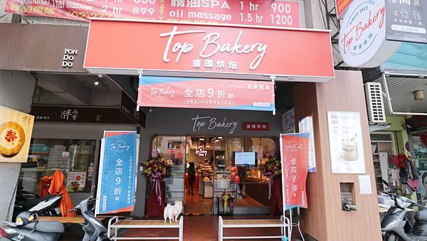 bakery05.jpg