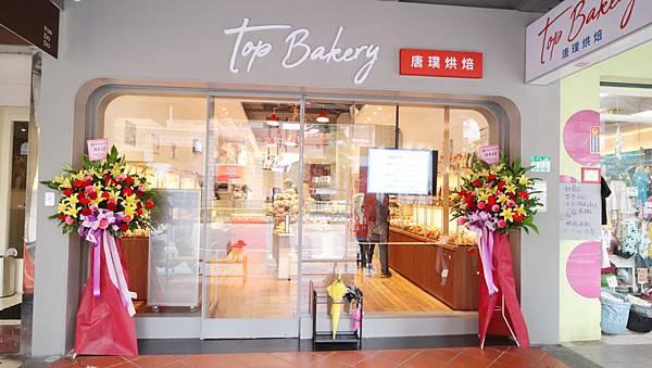 bakery06.jpg