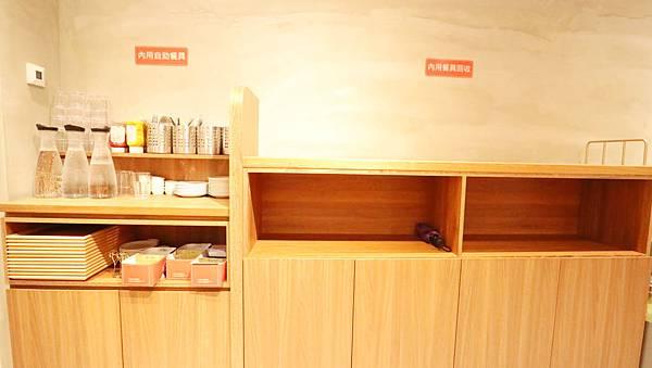 bakery31.jpg