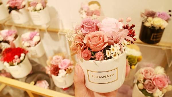 hanaya23.jpg