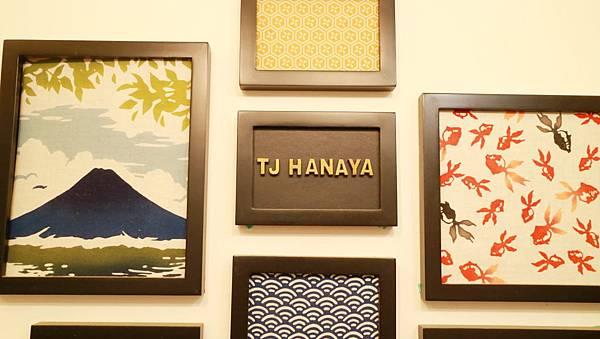 hanaya39.jpg