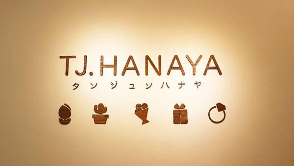 hanaya47.jpg