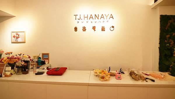 hanaya48.jpg
