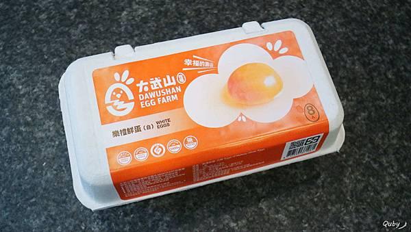 egg21.jpg
