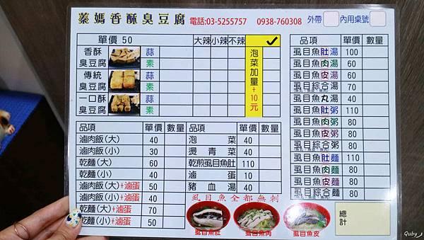 tofu04.jpg