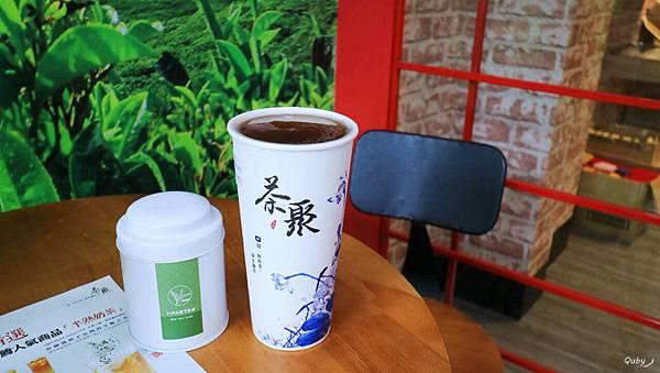 tea20.jpg